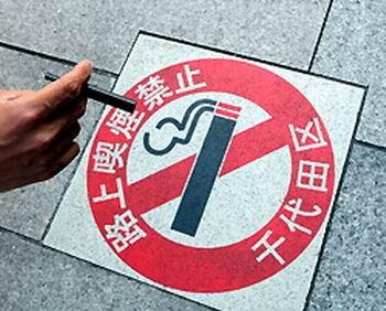 nonsmoking 3