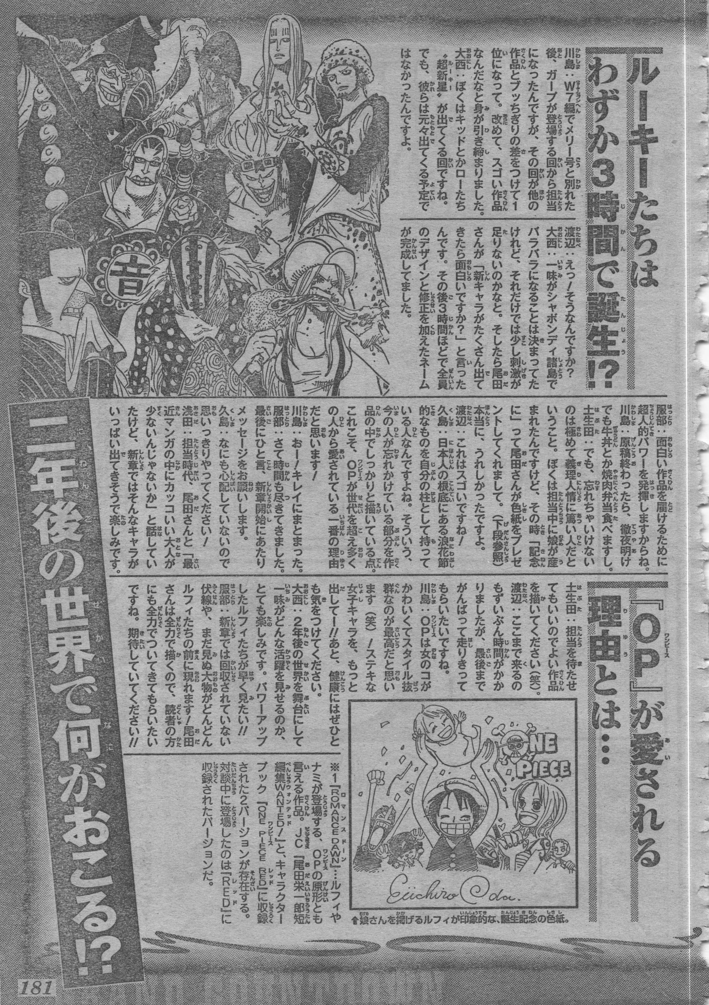 Relations dans l'équipage de mugiwara no luffy - Page 5 05
