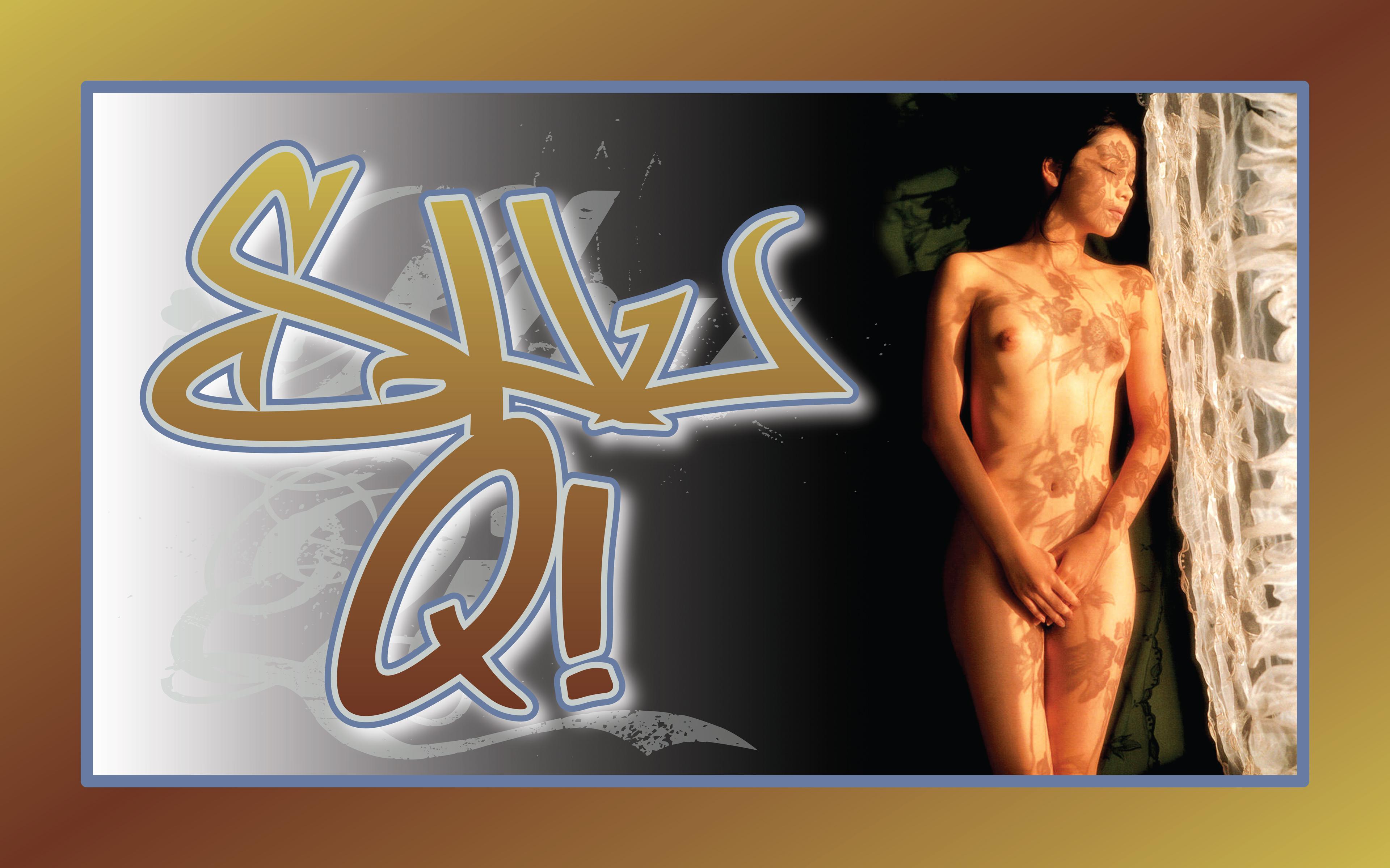 SHU QI 01 (SHU_QI_01.jpg) - 2329809 - Free Image Hosting at ...