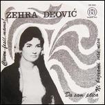 Zehra Deovic - Diskografija 7648233_Omot-PS