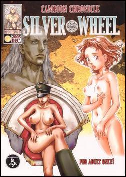 [Sengoku-kun] Silver Wheel